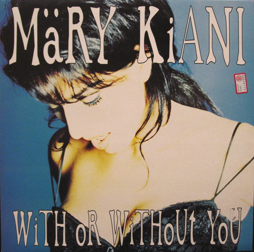 MARY KIANI - WITH OR WITHOUT YOU