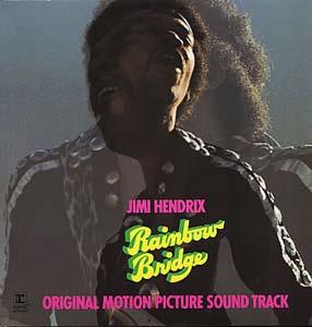 Jimi Hendrix - Rainbow Bridge Original Motion Picture Soundtrack