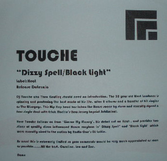 DJ Touch? - Dizzy Spell / Black Light
