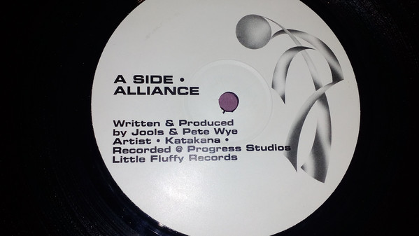 Katakana - Alliance / The Essence
