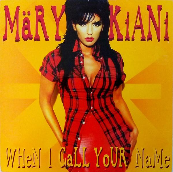 MARY KIANI - WHEN I CALL YOUR NAME