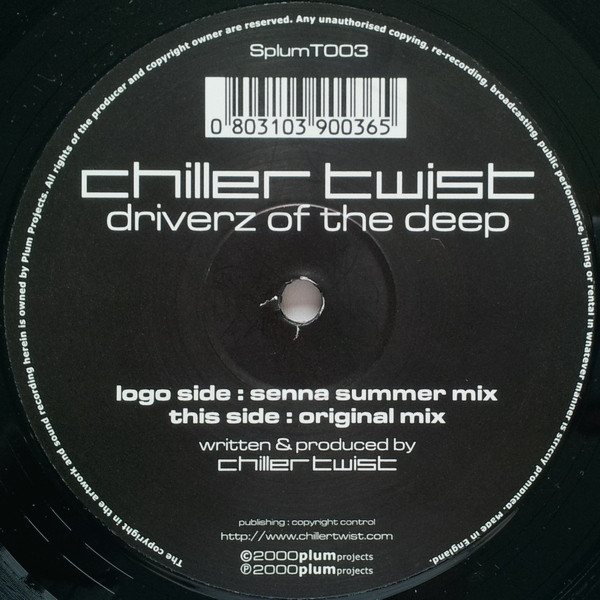CHILLER TWIST - DRIVERZ OF THE DEEP