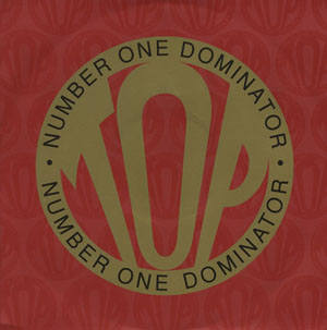 Top - Number One Dominator