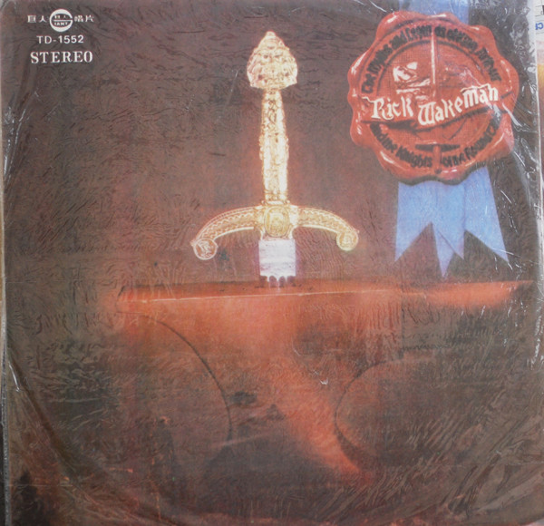 Rick Wakeman - Myths And Legends Of King Arthur