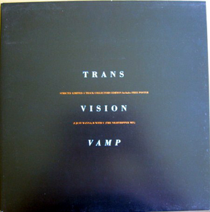 Transvision Vamp - (I Just Wanna) B With U