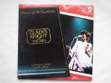 Gladys Knight And The Pips - Memories Of The Way We Were