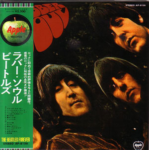 Beatles, The - Rubber Soul (Japan)