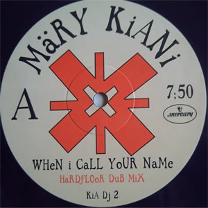 MARY KIANI - WHEN I CALL YOUR NAME (PROMO 2)