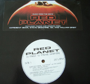 Various -  Red Planet (4 Track 12