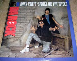 Da Rock - Rock Party/Smoke On The Water