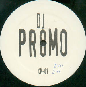 Unknown Artist - DJ Promo
