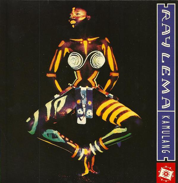 Ray Lema - Kamulang
