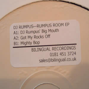 DJ RUMPUS - RUMPUS ROOM EP