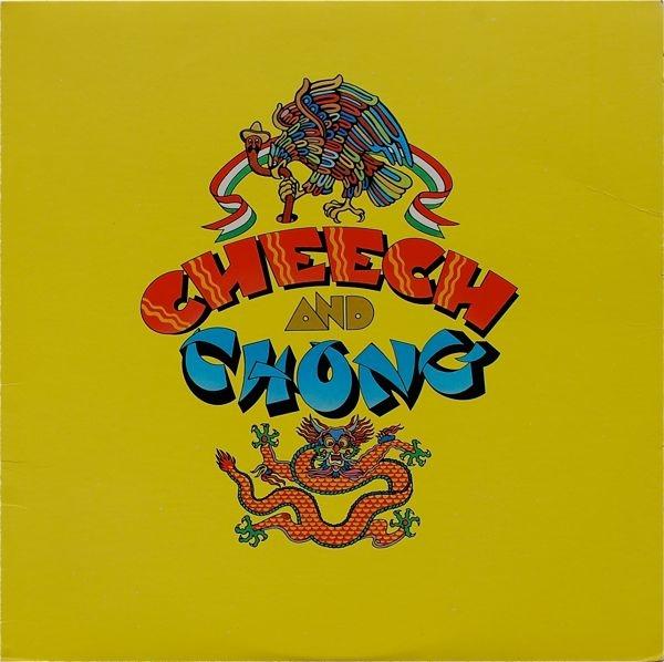 Cheech And Chong - Cheech And Chong