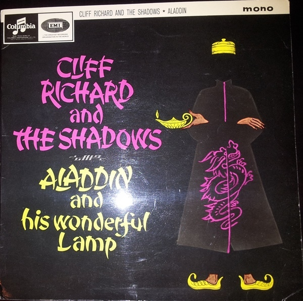 Cliff Richard And The Shadows - Aladdin And His Wonderful Lamp