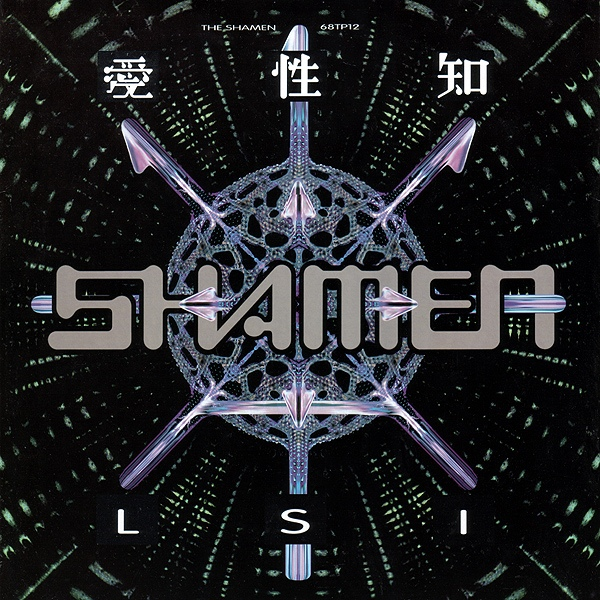 The Shamen - LSI (Love Sex Intelligence)
