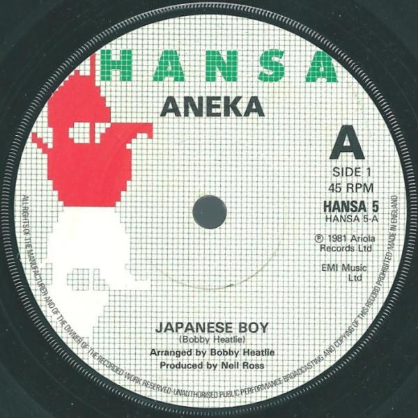 Aneka - Japanese Boy