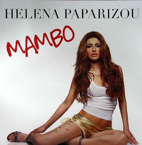 Helena Paparizou - Mambo
