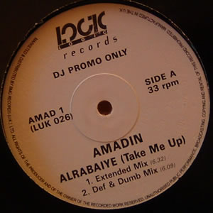 AMADIN - ALRABAIYE (TAKE ME UP)