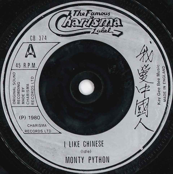 Monty Python - ?????  I like Chinese