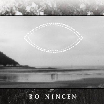 Bo Ningen - Bo Ningen