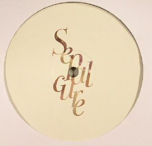 Sepalcure - Fight For Us / Loosen Up