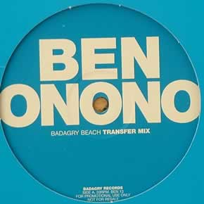 BEN ONONO - BADAGRY BEACH (REMIXES PART 2)
